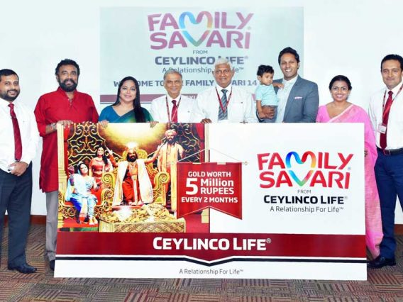 Family-Savari'-to-reward-customers-with-Rs-30-million-in-gold