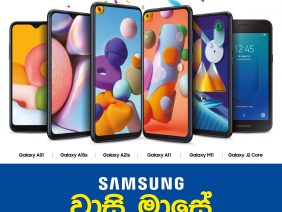 Samsung-september-wasi