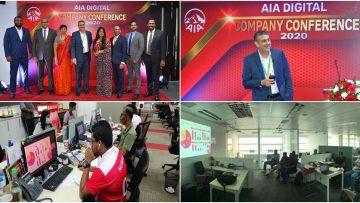 AIA-Annual-Company-Conference