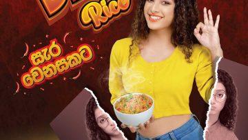 Dhaiya-Rice-poster