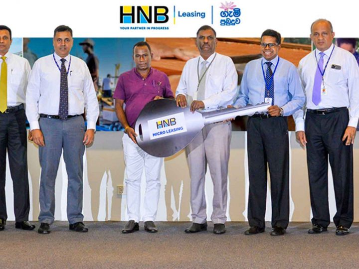 HNB-enhances-facilities-to-MSME-sector-with-new-leasing-product-for-Agriculture-industry